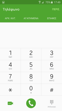 galaxy-s6-in2mobile-ui-samsung-changes (1)