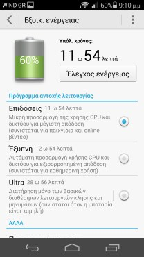 huawei-honor-6-in2mobile-battery-options (1)