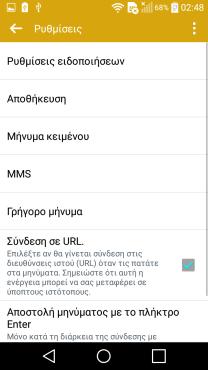 Screenshot_2015-05-14-02-48-58