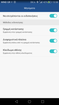 huawei-p8-in2mobile-phone-manager (6)