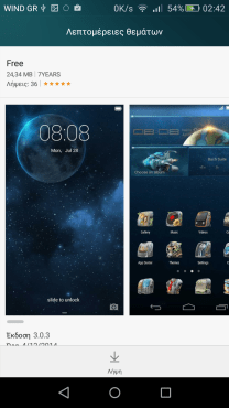 huawei-p8-lite-in2mobile-themes (3)