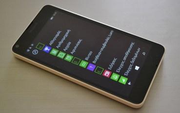 Windows Phone: Αυξάνεται το μερίδιο αγοράς τους