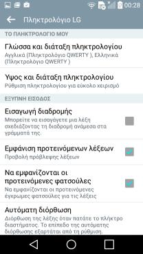 Screenshot_2015-06-03-00-28-43
