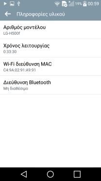 Screenshot_2015-06-03-00-59-37