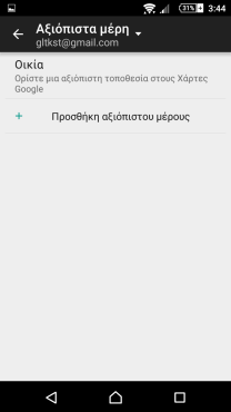 Screenshot_2015-10-11-15-45-00