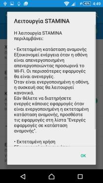 Screenshot_2015-10-11-16-49-09