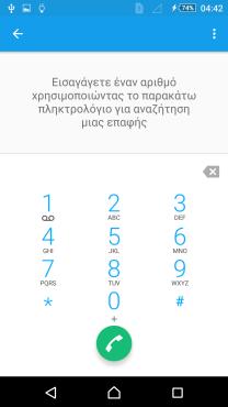 Screenshot_2015-12-25-04-42-12