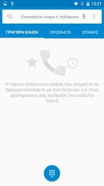 Screenshot_2015-12-29-00-21-38