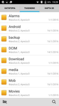 Screenshot_2016-01-16-19-29-20