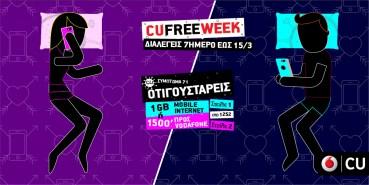 Vodafone: CU Free Week!