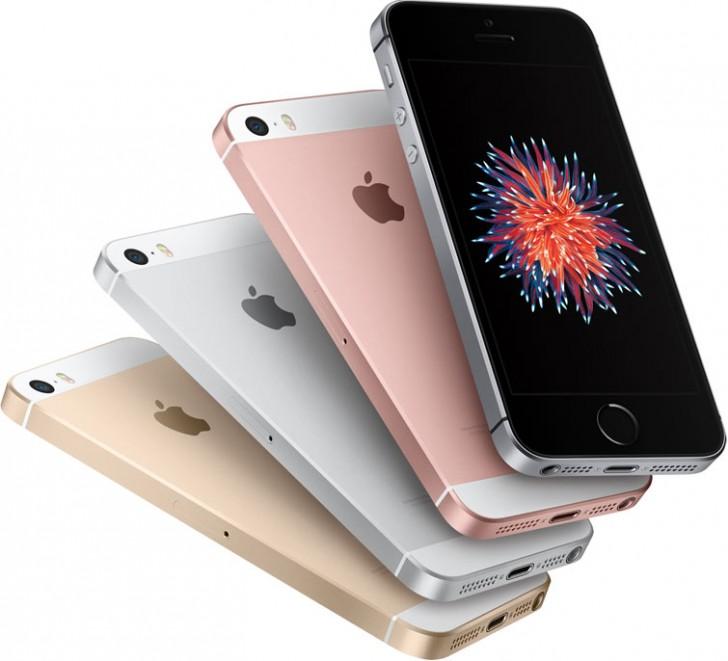Apple: Παρουσίασε το iPhone SE με οθόνη 4 ιντσών