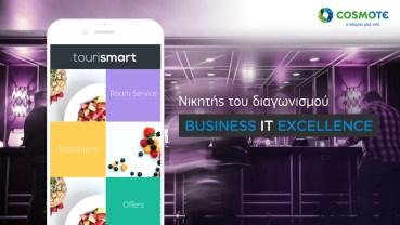 Tourismart: Νέα εφαρμογή για τα ξενοδοχεία  από τα COSMOTE Business IT Solutions