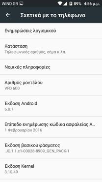 Screenshot_20160515-165650