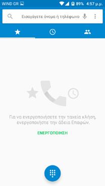 Screenshot_20160515-165743