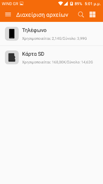 Screenshot_20160515-170106