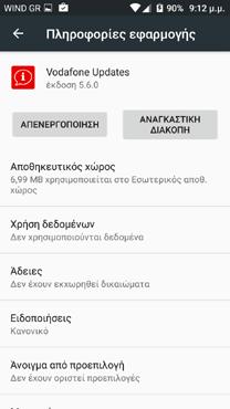 Screenshot_20160515-211239
