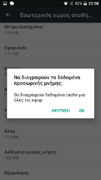 Screenshot_20160730-220800