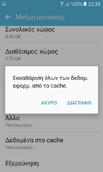 Screenshot_20160811-223530