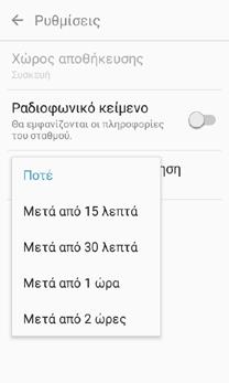Screenshot_20160811-223618
