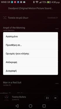 screenshot_2016-10-02-16-30-30
