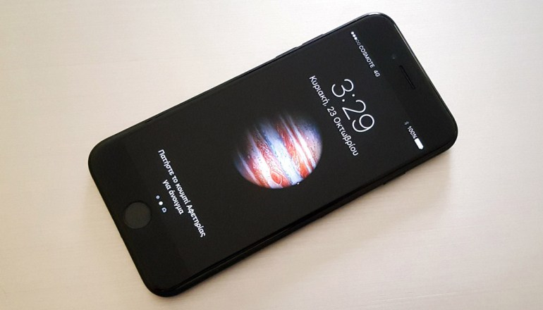 Apple iPhone 7 Review: Η αναμενόμενη βελτίωση