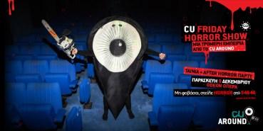 CU FRIDAY HORROR SHOW @ODEON ΟΠΕΡΑ: Η ΕΠΙΣΤΡΟΦΗ