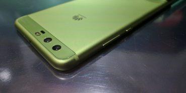 Η Huawei δίνει νέα αισθητική στο τεχνολογικό design