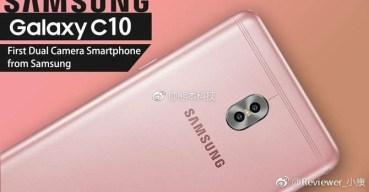 Samsung: Το Galaxy C10 θα είναι η πρώτη συσκευή με διπλή κάμερα