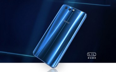 Huawei : Παρουσίασε το Honor 9