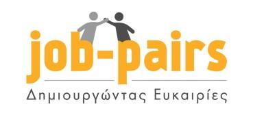 Η Vodafone στηρίζει τους νέους  και συμμετέχει στην πρωτοβουλία Job-Pairs