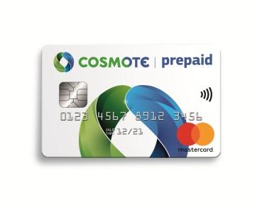 1GB δώρο με κάθε νέα κάρτα COSMOTE Prepaid Mastercard