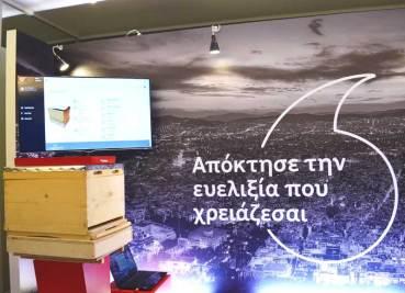Η Vodafone ανακοινώνει την έναρξη πιλοτικής παροχής υπηρεσιών NarrowBand–IoT μέσω του δικτύου 4G