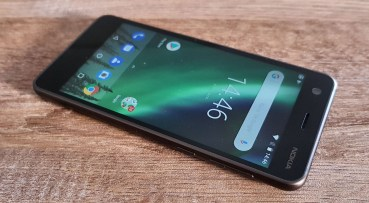 Nokia 2 Review : Το εναλλακτικό Budget Phone
