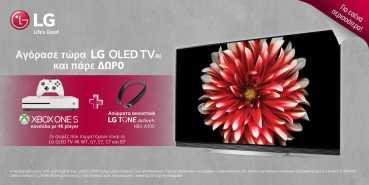 LG OLED TV 4Κ με δώρο ένα Xbox One S και τα ασύρματα ακουστικά LG Tone HBS-A100