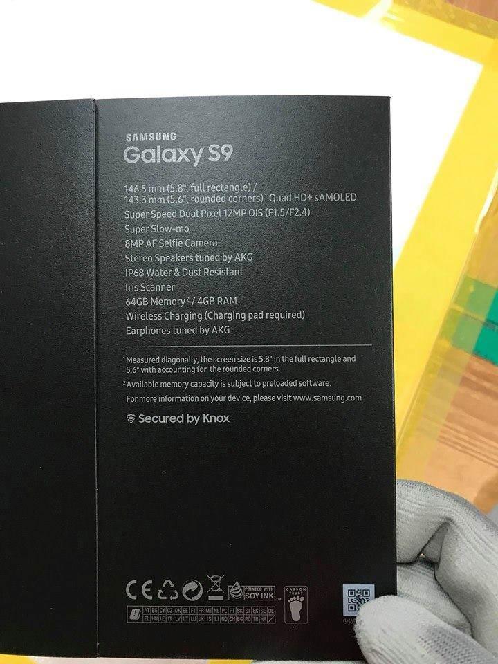 Το κουτί του Galaxy S9 αποκαλύπτει τα χαρακτηριστικά του