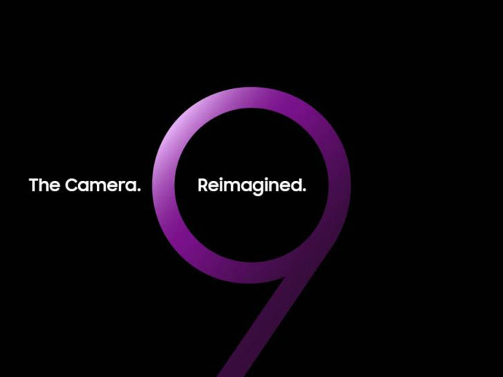 Samsung Galaxy S9 : Στις 25 Φεβρουαρίου η παρουσίαση του