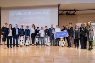 Η Samsung στηρίζει για 5η χρονιά το εκπαιδευτικό πρόγραμμα «Σέβομαι τη διαφορετικότητα»