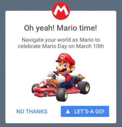 Ο Mario Της Nintendo έρχεται στο Google Maps