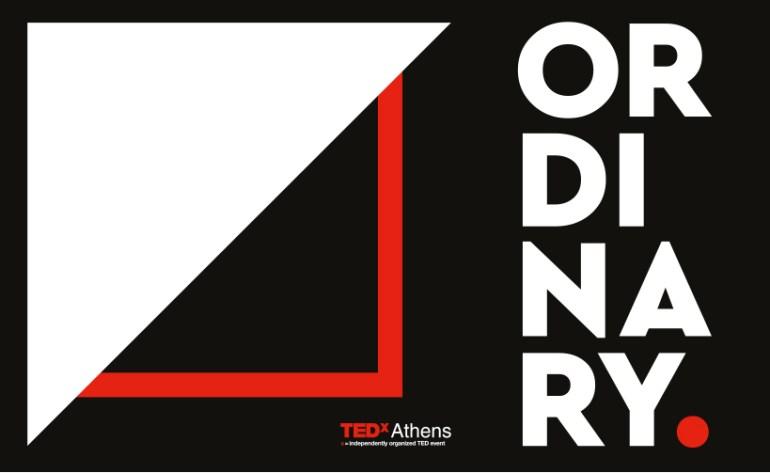 """Το TEDxAthens Επαναπροσδιορίζει το """"ORDINARY"""""""