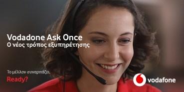 Vodafone Ask Once: Ο νέος τρόπος εξυπηρέτησης