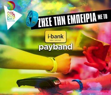 i-bank Payband: Χιλιάδες οι χρήστες του στο Colour Day Festival