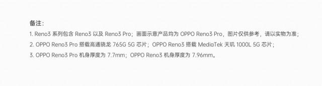 vanilla Oppo Reno3
