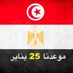 Egitto: la manifestazione del 25 gennaio