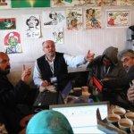 Libia: il Consiglio nazionale di transizione e il suo sito nel Surrey