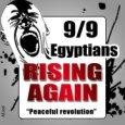 Venerdì 9 settembre gli egiziani protesteranno ovunque in Egitto. Mentre il Consiglio militare al potere sta riservando un trattamento speciale agli assassini Mubarak e la sua elite corrotta, giovani attivisti […]