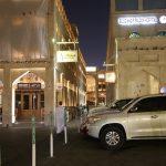 In Qatar – 04.2 – La cultura culturale – Suq Waqif 2