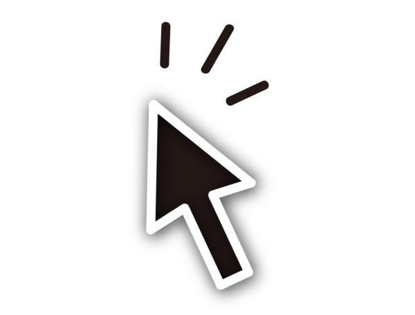 矢印のポイント