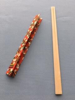 折り紙の箸置きの作り方③
