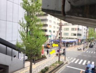 江坂ダスキンビルへの行き方