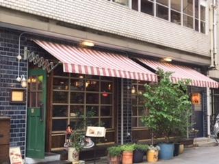 Cafe Tokionaの外観